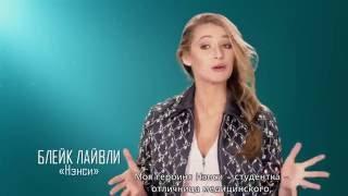 «Отмель» — фильм о фильме в СИНЕМА ПАРК