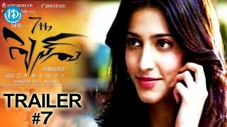 7th sense movie trailer 07 suriya shruti hassan