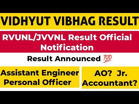 RESULT ANNOUNCED OF RVUNL/JVVNL/RRVPNL    ASSISTANT ENGINEER    PERSONAL OFFICER    ACCOUNTS OFFICER