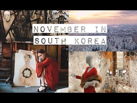 Мой Ноябрь в Корее VLOG + Lotte World Tower