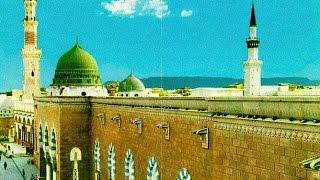 Qasida Imam Zain ul-Abideen (r) Arabic Transliteration with English Translation