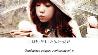 """Taeyeon """"Closer"""" OST To The Beautiful You (Han Rom Indo) [SONE L.A]"""
