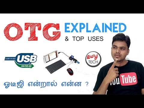 What Is OTG ? Explained (விரிவாக்கம்) & Top Uses   TAMIL TECH