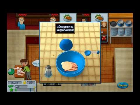 Игры Алавар, Поиск предметов, играть онлайн бесплатно