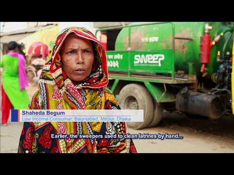 Bangladesh – Water & Sanitation for the Urban Poor