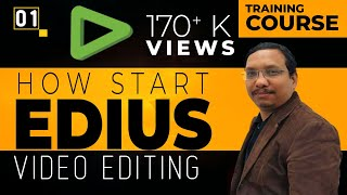 Wedding video mixing & editing Edius Training DVD Hindi - OPEN Edius
