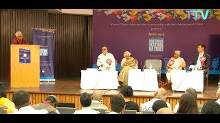 Panel Discussion .. India and Tibet; Ancient Ties, Current Bonds'