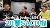 Ripping SACD using Sonore iso2dsd on Oppo BDP-105D - YouTube