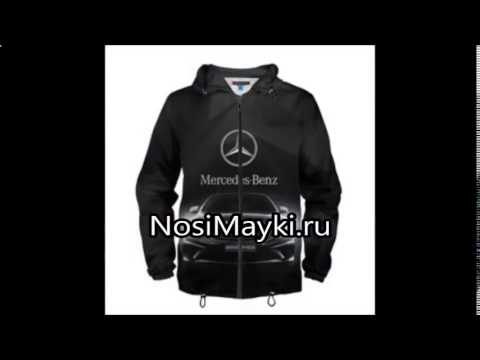 22 сен 2017. Купить куртку м65 можно пойдя по ссылке http://www. Voentorg-2. Ru/full_goods/ 644/.