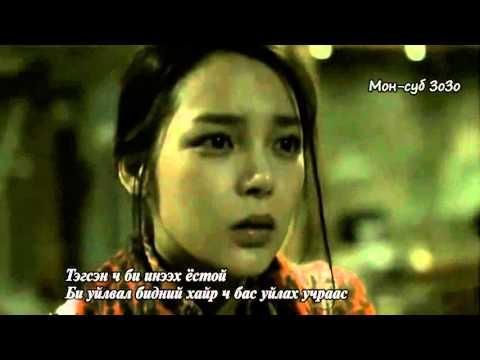 Jo Sung Mo - I Will Smile MGL sub