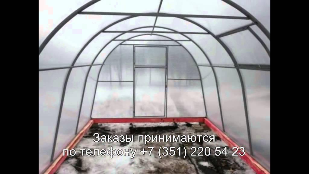 Объявления о продаже, покупке и аренде комнат в челябинской области на avito.