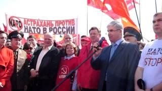 007 Митинг КПРФ против базы НАТО в Ульяновске 21.04.12 Выступление участников