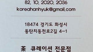 1824차움앤코, 100년 고차수 보이차, #박스만들기