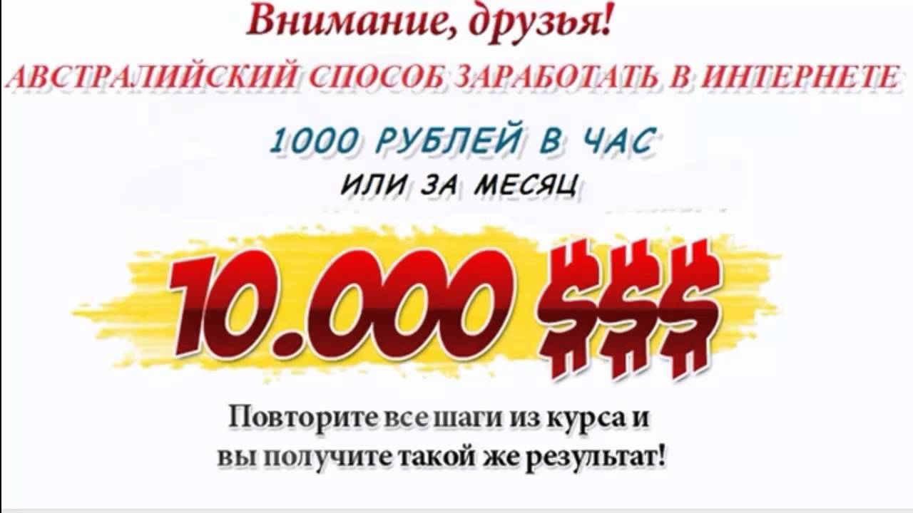 Москва 1000 руб час