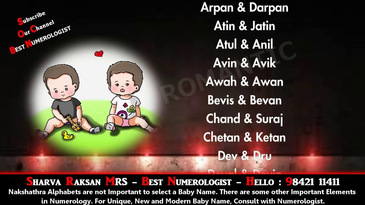 BOY + BOY TWINS BABY NAME - BEST NUMEROLOGIST - 9842111411 - UNIQUE MODERN  NEW LATEST