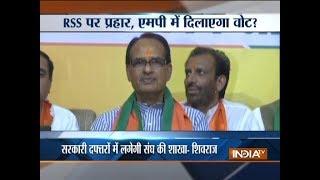 BJP slams Congress for promising ban on RSS shakhas in Madhya Pradesh manifesto