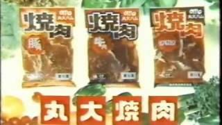 1986年 花王 ビオレ 花王 つぶ塩 石黒賢 郵便局 吉永小百合 ライオン ラ...
