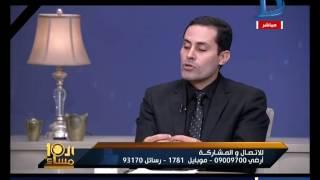 العاشرة مساء| النائب أحمد الطنطاوي : أداء السلطة الحالية لا يرضي المواطن ..