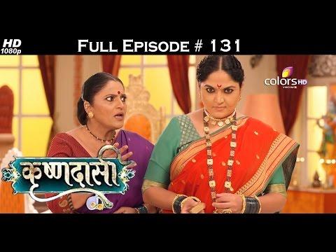 Krishnadasi - 25th July 2016 - कृष्णदासी - Full Episode (HD)