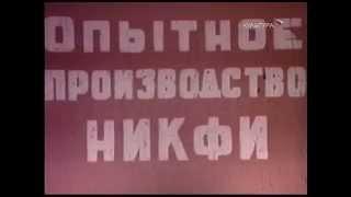 Москвич  на  водороде   Харьков   1976  год    технология  рождённая  в  блокадном  Ленинграде )