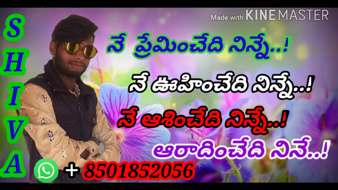 WhatsApp Status Video Shiva 8501852056 - YouTube