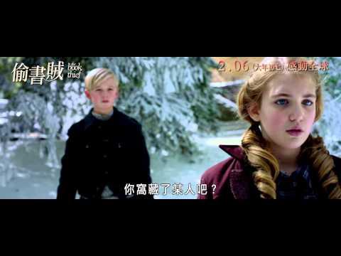 《偷書賊》香港預告 The Book Thief Hong Kong Trailer