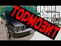 GTA5 ТОРМОЗИТ ЛАГАЕТ НЕ ЗАПУСКАЕТСЯ ВЫЛЕТАЕТ КАК УБРАТЬ ЛАГИ В ГТА 5 КАК ПОВЫСИТЬ FPS В ИГРАХ mp3