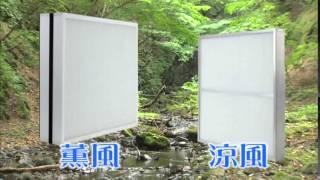 テレビCM 埼玉放送