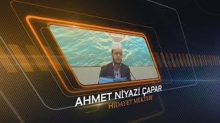 Ahmet Niyazi Çapar - 15 Temmuz Şehitleri için Sela ( Salâ )