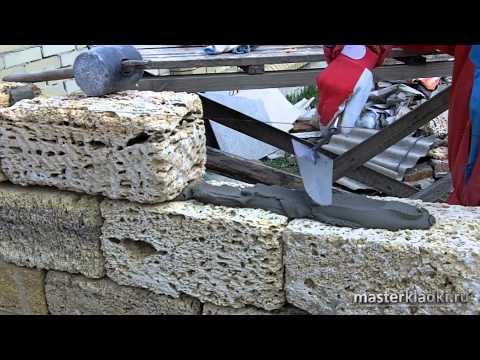 Видео как построить большой гараж из ракушняка