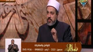 أمين الفتوى يوضح دليل سكرات الموت على صاحبها .. فيديو