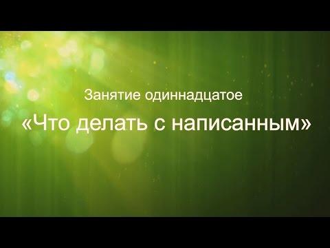 Сколько Может зарабатывать писатель на русском и хватит ли этого на жизнь?