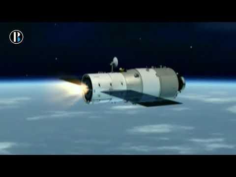 El módulo espacial chino Tiangong 2 dejará de orbitar la Tierra en 2019