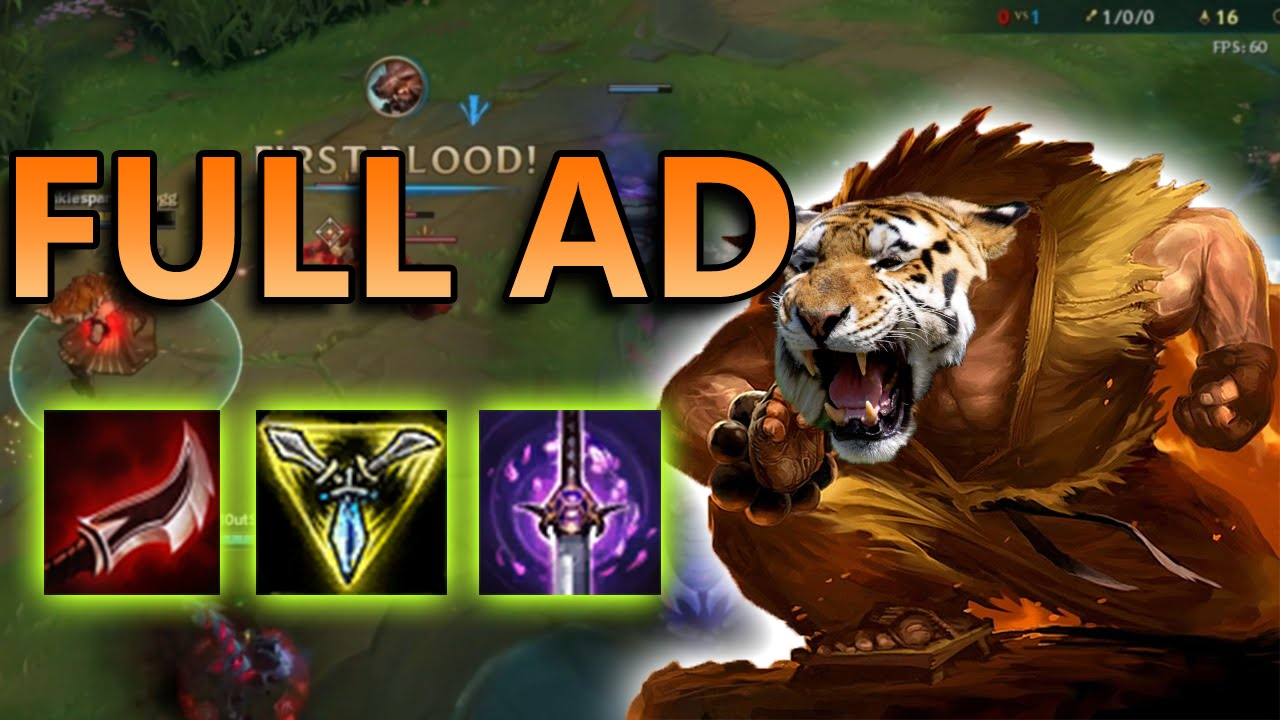 how to get an s on udyr