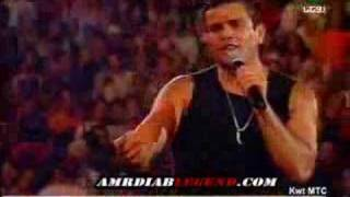 Video amrdiab marina 2004 leily nahary1 download MP3, 3GP, MP4, WEBM, AVI, FLV Juli 2018