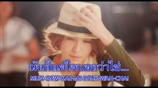 SHY BOY - PALMY [Karaoke MV HD]