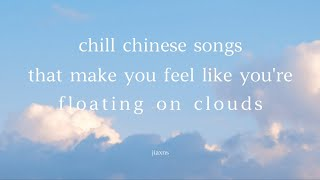 chill chinese songs that make you feel like you're floating on clouds | cpop playlist