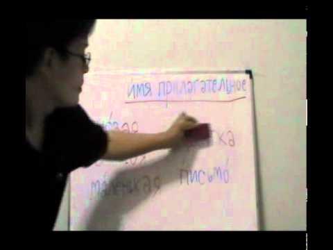 เรียนภาษารัสเซีย 7 - ตี๋