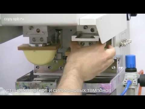 видео: Тампопечать на примере изготовления ручек с логотипом