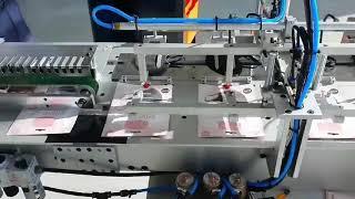 마스크 자동포장기계