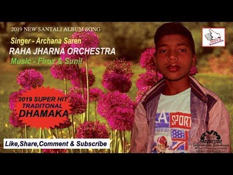 Sirjan Babu,,Ena Mamayu,,santali Kids Singer,, Stage Performance