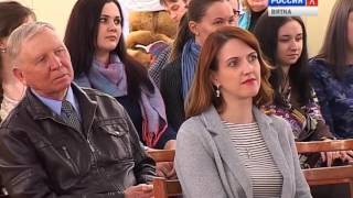 Новости культуры ВЯТКА (25.04.2016)(ГТРК Вятка)