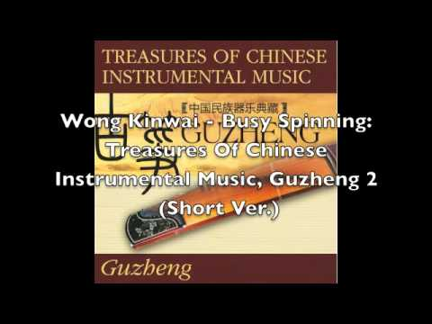Wong Kinwai - Busy Spinning: Treasures Of Chinese Instrumental Music, Guzheng 2 (Short Ver.)
