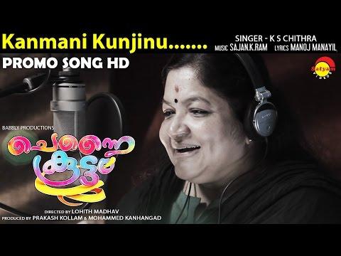 Kanmani Kunjinu | Promo Song HD | Film Chennai Koottam | K S Chithra