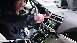 Jaguar I-PACE Experience