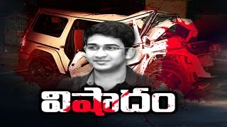 AP Minister P Narayana's son killed in road mishap in Hyderabad || Story of Behind the Reason