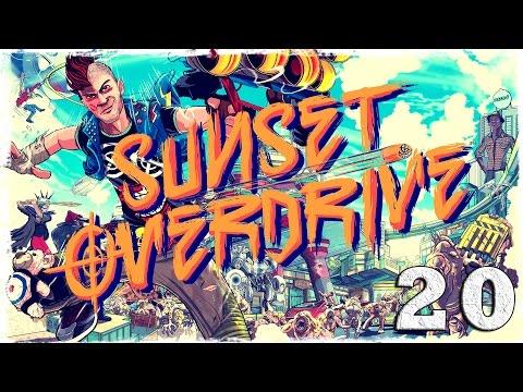 Смотреть прохождение игры [Xbox One] Sunset Overdrive. #20: Эпичный ФИНАЛ.
