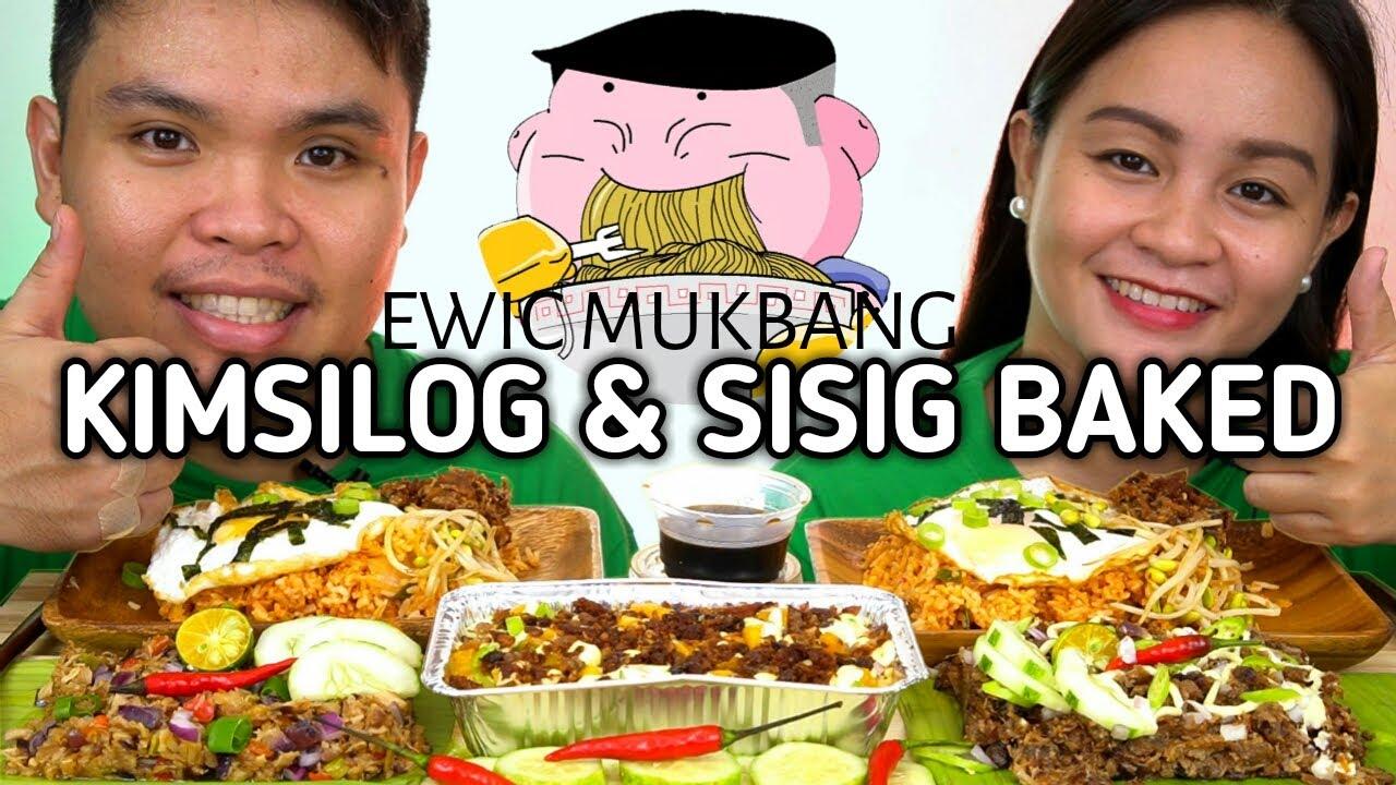 SISIG OVERLOAD Mukbang By C-Sig Boy / Filipino Food Mukbang / Mukbang Philippines / Ewic Mukbang