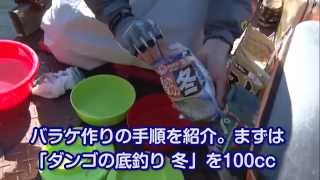 円良田湖のへら鮒釣り!25.5尺でバランスの底釣り thumbnail