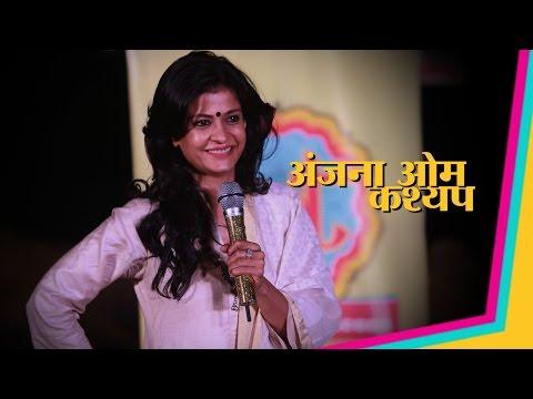 Anjana Om Kashyap talking about her journey | Lallantop Adda | Sahitya Aajtak
